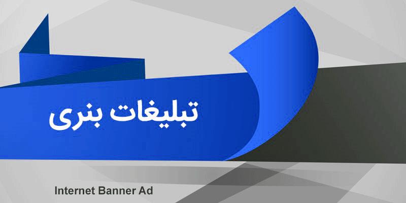 Advertisement Banner Test